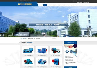 环保风机设备类织梦模板工业机械设备网站源码