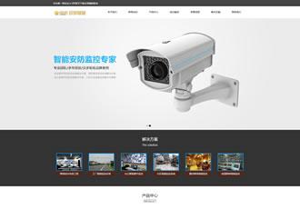 响应式数字防盗视频监控类网站织梦模板HTML5智能