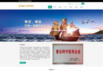 响应式礼品类网站织梦模板HTML5礼品礼盒企业通用
