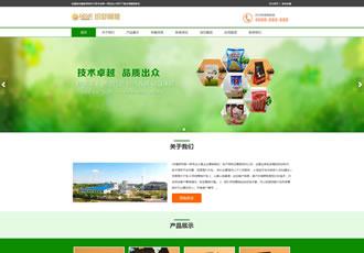 响应式包装袋设计生产类织梦模板HTML5包装设计网