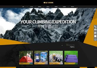 响应式户外露营设备类网站织梦模板HTML5野外生探