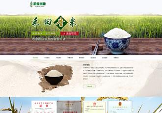 响应式粮食大米米业类织梦模板HTML5响应式农业农