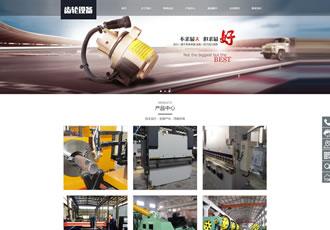 响应式齿轮减速机设备类网站织梦模板html5机械设