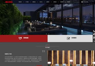 响应式酒店客房类网站织梦模板HTML5高端酒店公寓