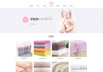 响应式床上生活家居用品类织梦模板HTML5家居床上