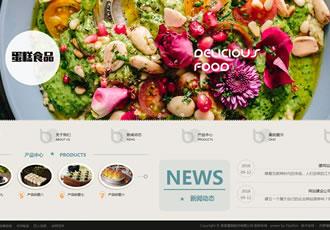 响应式蛋糕甜点类网站织梦模板HTML5蛋糕食品网站