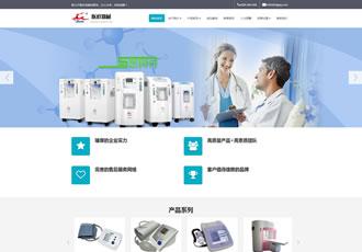 响应式医疗器械制氧机设备类网站织梦模板HTML