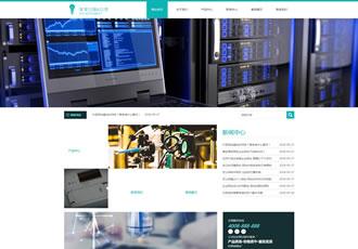 响应式测绘仪器仪表类织梦模板HTML5仪表仪器设备