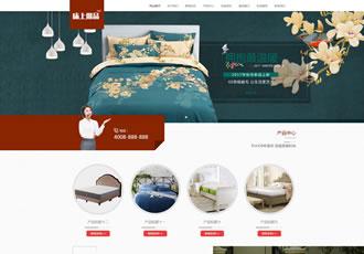 响应式家居床垫床上用品类网站织梦模板HTML5居家
