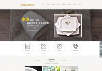 响应式餐具类网站织梦模板HTML5餐具陶瓷瓦罐生产