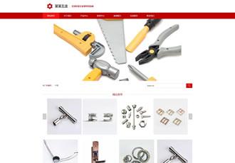 响应式五金冲压类织梦模板HTML5红色五金工具网站