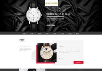 响应式高端名贵手表类网站织梦模板HTML5手表首饰