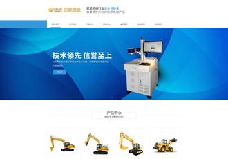 响应式工业模具类织梦模板HTML5蓝色机械工业设备