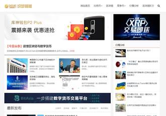 响应式比特币新闻资讯网类网站织梦模板HTML5金融