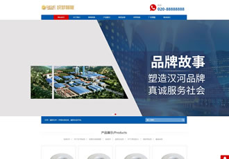 响应式电缆电线类网站织梦模板HTML5基建蓝色通用