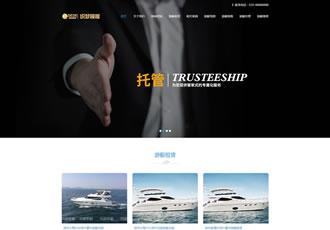响应式游艇租赁类网站织梦模板HTML5船舶游艇轮船