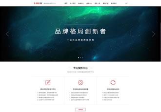 响应式装修设计公司织梦模板HTML5装饰装潢工程设