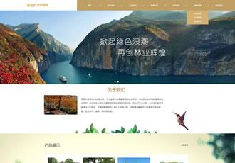 响应式园林景观类网站织梦模板HTML5园林建筑设计