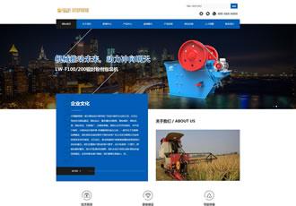 响应式大型农业机械设备网站织梦模板HTML5专业机