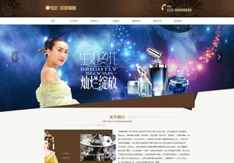 响应式化妆美容香水类网站织梦模板HTML5化妆品销
