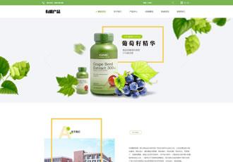 响应式有机生物产品类网站织梦模板绿色有机产