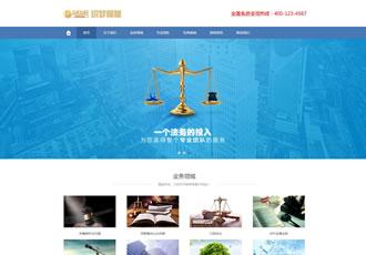 响应式律师事务所网站织梦dede模板HTML5法律法务