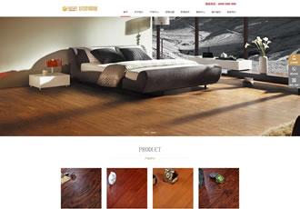 响应式木地板木业织梦模板html5家装地板实木网站