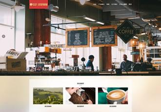 响应式咖啡奶茶原料制作类网站织梦模板HTML西餐