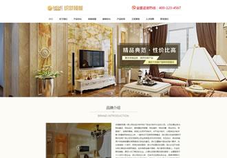响应式家居瓷砖建材类网站织梦模板HTML5家装地砖