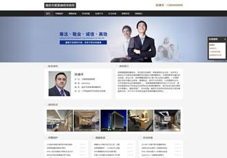 响应式律师事务所网站织梦模板HTML5个人律师网站