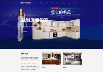 响应式智能家居橱柜设计类网站织梦模板HTML5厨房