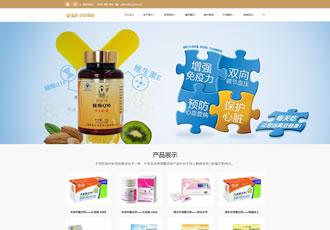 响应式钙片保健品类网站织梦模板HTML5养生健康医