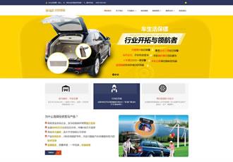 响应式汽车用品配件类网站织梦模板HTLM5汽车零件