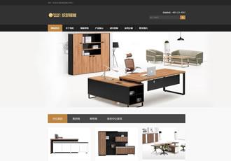 大气古典家具家居类展示网站织梦模板棕色家具
