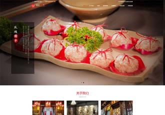 响应式餐饮美食加盟类网站织梦模板HTML5餐饮加盟管理网站源码下载