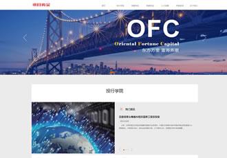 响应式基金投资管理织梦模板html5投资理财网站源码下载