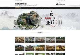 园林石业装饰工程类网站织梦模板假山石材网站源码下载