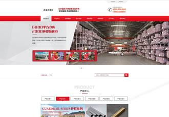 营销型钢材织梦模板不秀钢钢材钢管类企业网站源码下载
