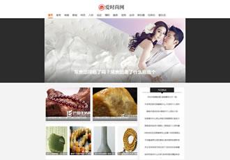 时尚新闻资讯类网站织梦模板娱乐新闻资讯类网站源码